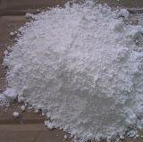 滑石粉1250滑石粉超細滑石粉