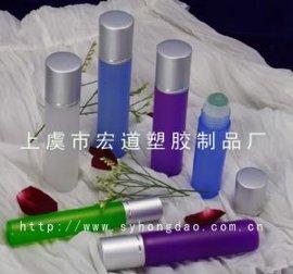 化妆品包装瓶(D系列)