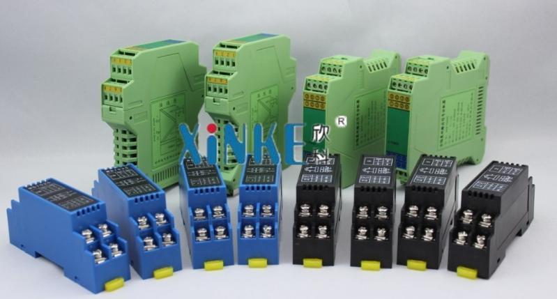WS15252全隔离双输出变送器配电器