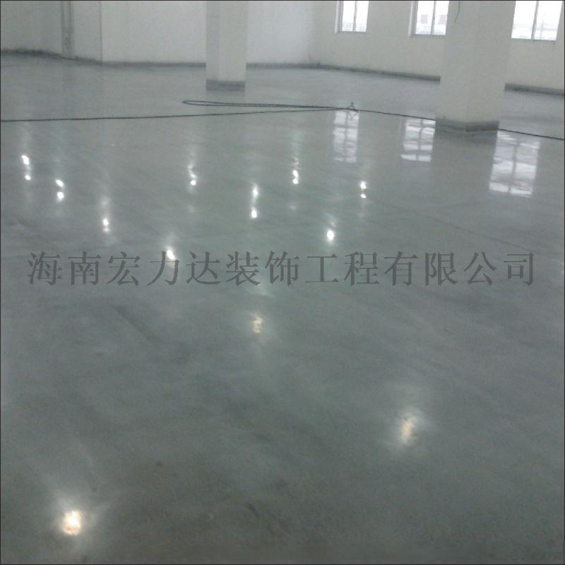 琼海固化剂施工,固化剂地坪,密封固化剂地坪