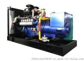 威曼300kw千瓦燃气发电机组 工业沼气发电机厂家