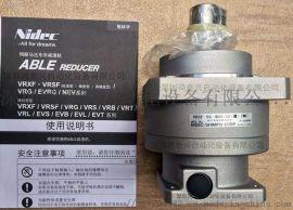 现货供应注塑机械手减速机VRSF-9C-400-GV