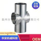 衛生級不鏽鋼空氣阻斷器,防倒灌地漏,空氣隔斷地漏