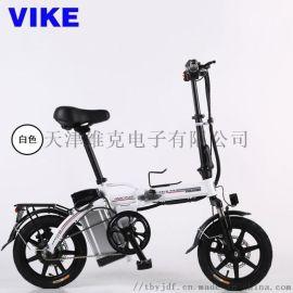 新国标代驾车电动自行车折叠锂电车工厂免费招商
