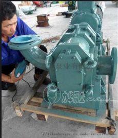 高浓度杂质泵-力华酒糟污泥泵 浆料泵