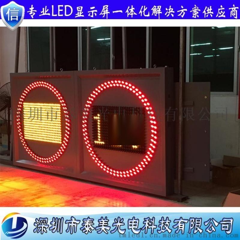 道路交通限速标志 led限速标牌 像素筒式限速板