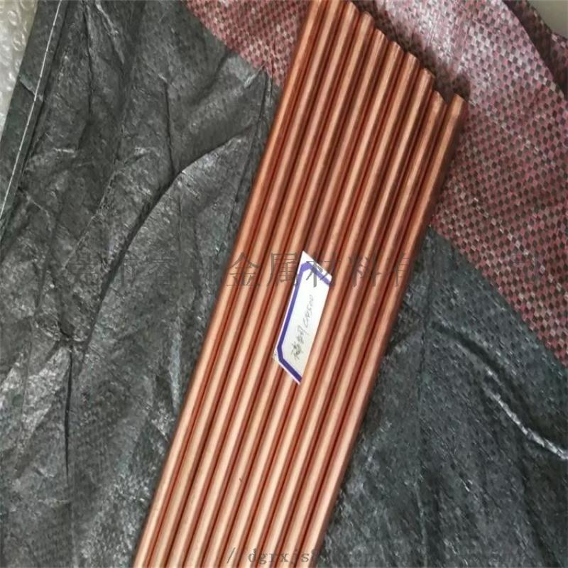 直径6/8/10/15mm碲铜棒 新能源连接器碲铜