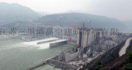 云南昆明水电站堵漏地下厂房补漏
