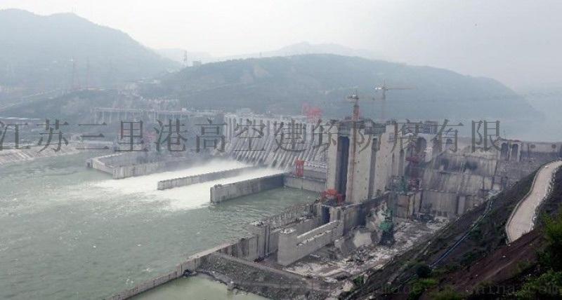雲南昆明水電站堵漏地下廠房補漏