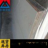 SUS440C不锈钢板SUS440C刀具钢板