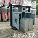 衡水铁皮垃圾桶——户外垃圾桶厂家