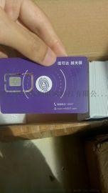 0月租手機卡,電話卡,可以綁定遊戲賬號綁定QQ