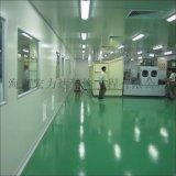 儋州环氧亮光型车库地板,海南宏力达地坪