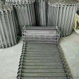 304不锈钢支杆式网带流水线生产设备专用非标定制