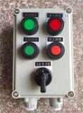 非标尺寸钢板焊接防爆操作柱BZC51防爆操作箱
