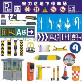 海口车库交通设施,车库地坪,防滑坡道,环氧树脂漆
