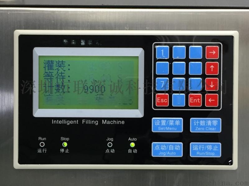 液体自动称重灌装机白酒灌装机定量称重控制器