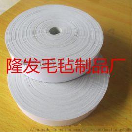 羊毛毡条,加长毛毡密封条,防尘制振毛毡条