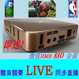 体育频道同步直播网络播放器电视机顶盒