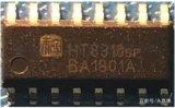 HT8310 无电感升压、防破音功能D/AB切换5.2W单声道音频功放IC