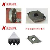 皮带轮车槽用什么刀具效率高—PCBN材质车槽刀定制