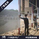 施工建筑冲孔围挡红旗镇工地用板