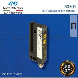 意大利 光电传感器FC7I/0N-M304-OF