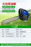 III-5800油锯