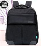 揹包定製雙肩包禮品廣告箱包袋定製商務禮品箱包