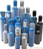 40L压缩空气钢瓶 矿用空气瓶 压缩氧气钢瓶