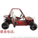 新款150cc 廠家直銷高質量成人卡丁車