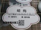 二维码树木标识牌制作_二维码植物标牌定制