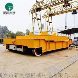 福建35吨转弯电动平车电缆线牵引车