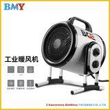 重庆3KW宝工手提暖风机5KW采暖加温热风机