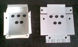 麦拉片 PET聚脂薄膜电池 高压器绝缘片绝缘防火麦拉片