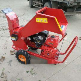 果园枝条粉碎机,移动式汽油动力碎枝机