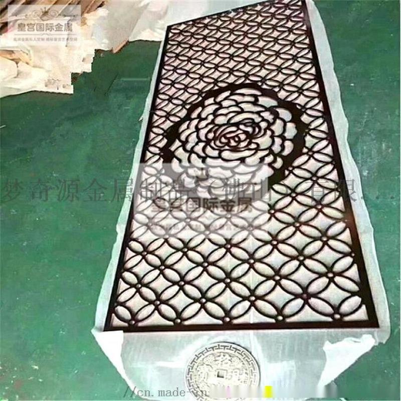 現代簡約輕奢玫瑰金不鏽鋼屏風定製