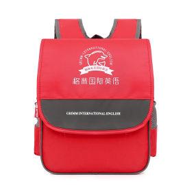 培训班礼品广告书包学生书包双肩包定做