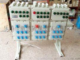 非标定做防爆照明动力配电箱厂家