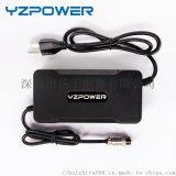 60V铁锂电池充电器73V2A充电器