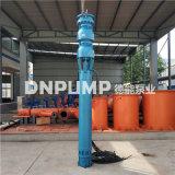 地下取水大功率高扬程深井潜水泵