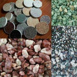 透水地坪材料用透水自然石,胶筑透水石