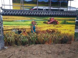 上海新农村建设墙绘乡村围墙校园文化墙彩绘