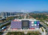 深圳拍攝公司,企業宣傳片拍攝