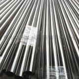 中山不锈钢镜面管,不锈钢抛光管厂