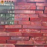 北京紅花梨板材木料報價
