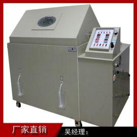 长肯YWX-150盐雾试验箱