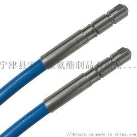 高压清洗软管接头总成 管道疏通清洗管 清洗机高压管