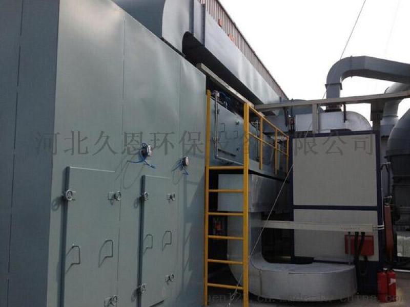 化工厂RCO蓄热式催化燃烧设备 活性炭吸附脱附废气