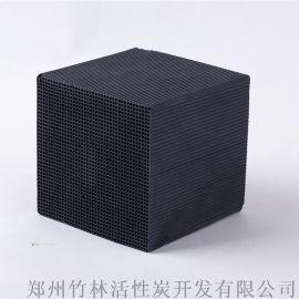 工藝品吸附淨化蜂窩活性炭,空氣淨化專用蜂窩炭
